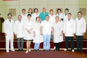 Отделение специализированных видов медицинской помощи