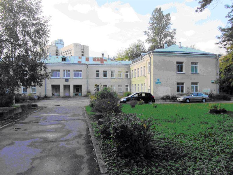 Городской организационно-методический центр рентгенологии и радиологии