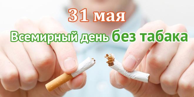 Областная больница 1 г оренбурга